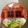 エースコック 廣記商行監修 中華風野菜タンメン 味覇味 食べてみました