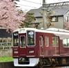 阪急千里線、4月1日で開業100周年。様々なイベントが順次実施!