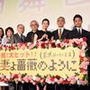 『家族はつらいよ3』興行収入(初日)1位スタート! 山田洋次監督