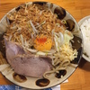 麺道くろとん(島尻郡南風原町)汁なしG麺 750円