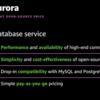 re:Invent2020セッションレポート :(EMB023) Amazon Aurora Serverless v2: Instant scaling for demanding workloads