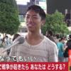 日本人が世界情勢を理解できない【根本原因】は?