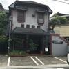 念願だった 亜羅琲珈(アラビカ)珈琲店に行って来ました。そして サンフランシスコのお土産コーヒー頂きました。