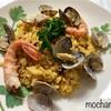 KALDIの「ご飯に混ぜるだけパエリア」魚介サフランを作って食べよう!・簡単料理