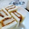 浪漫館横浜 @みなとみらい 元町で愛された老舗のカツサンドがみなとみらいで食べられるようになりました