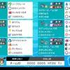 【s12使用構築】雷鳥ラグツルギ【最高216×最終2146 18位】