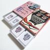 【究極の郷愁付箋】春光園の『マッチ箱付箋』が意味なく懐かしい!