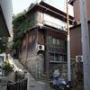 下関市 : 丸山町 階段巡り