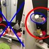 あなたもやっているかも。洗顔石鹸の誤った保管方法が肌トラブルの原因に!?
