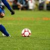 結局、ブックメーカーはサッカーが一番儲かる!!