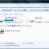 ファイルの拡張子