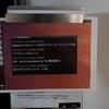 Ubuntu Offline Meeting 17.05 in Tokyo