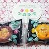 【食べてみた】東京駅 TOKYOチューリップローズの新作菓子「ローズガーデン」