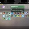 【Destiny2】【修正済】銃器技師のレジェ「装備パーツ」は必要な数のレア「装備パーツ」取得で表示される
