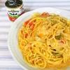今日のランチパスタ♬ 香港土産のエバミルクを使って 『トマトクリームパスタ』