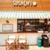 【菅平高原】ペットOKのカフェ・レストランのまとめ💛