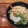 京都駅構内・・・麺家+さがので「天ぷらうどん」を食べるお正月