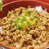 【調理師トレーナー直伝】お手軽かんたん鶏そぼろの作り方