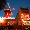 フランス4日目〜パリの街を散策2(デカトロン、ムーランルージュなど)〜 世界一周86日目★