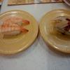 行ってきました、、、かっぱ寿司食べ放題