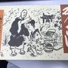 おみやげお菓子のご紹介⑳〜土佐銘菓かんざし〜