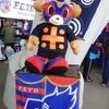 FC東京vs名古屋グランパス。東京が首位になったぞ!