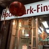 さすがに飽きたが美味いHock Shark-Fins