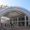 高知県「第2回ものづくり総合技術展」