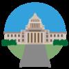 参議院議員の定数増加に関する法案の疑問