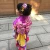 【七五三詣で】川越氷川神社へ行ってきました。【今週の現地説明会のお知らせ】