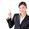 20代におすすめの転職エージェントと転職サイト