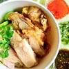【バンコクデリバリー】煮 หุง Hoongのカオマンガイは衝撃の美味しさだった@チョンノンシー