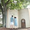 【小豆島旅行】『絶対に写真を撮りたくなるフォトスポット』オリーブ公園