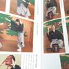 『新版 日本の伝統芸能はおもしろい 野村萬斎と狂言を観よう』を読む☆