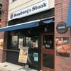 ハンバーグ&ステーキ听で「ハンバーグステーキプレート」