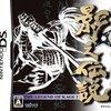 【DSソフト】DSの2画面を使ったダイナミックな忍者アクション【影之伝説 THE LEGEND OF KAGE2】