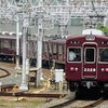 阪急、今日は何系?①476…20210611