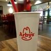 Arby's (アービーズ)って知ってる?〔映画 ファーゴで耳にした〕 Bourbon BBQ Brisketを喰らう
