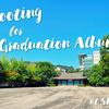 成均館大の卒業写真撮影!