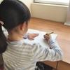 教育を受ける機会を奪われる子供