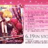 しんげき6月EDテーマのCDと「クレイジークレイジー」収録のSM第29弾が6月19日に発売決定!6thライブBDが8月7日に発売決定! 5月28日しんげき特番発表内容について