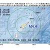 2017年10月15日 03時25分 奄美大島近海でM4.4の地震