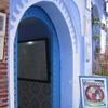 モロッコ1人旅行記 青の街 シェフシャウエン 宿泊した安宿 Hotel Souika ホテル スイカ への行き方など紹介~