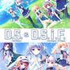 DL版美少女ゲーム D.S. -Dal Segno- & D.S.i.F. -Dal Segno- in Future セット