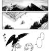 【本日公開】第33話「お転婆娘と顔無しの男」【web漫画】