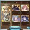 【グラブル】光&闇のマグナ石4凸完了!