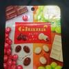 ガーナ クランベリー&レーズン!フルーツの特性を生かした美味しいチョコのコラボな一品。