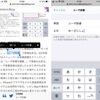  ユーザ辞書を登録しやすくするための機能やアプリとショートカット[iOS][Automator][Alfred][PopClip]