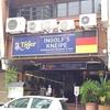ドイツパブレストランのお昼(ジョージタウン)
