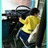 板橋の城北交通公園に行った話。バスの運転席やSLにも乗れちゃいます。写真付きでご紹介。